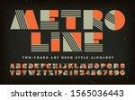 metro line  a vector alphabet... | Shutterstock .eps vector #1565036443