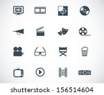 vector black cinema icon set | Shutterstock .eps vector #156514604