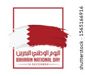 independent day of bahrain.... | Shutterstock .eps vector #1565166916