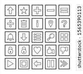 25 basic elements icons for...