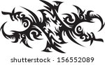 tattoos for arms and shoulders... | Shutterstock .eps vector #156552089