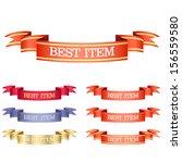 flag ribbon icon | Shutterstock .eps vector #156559580