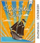 america,american,anchor,artistic,background,blue,breeze,calendar,canvas,caravel,cartoon,celebrate,clothing,color,columbus-day