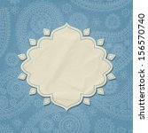 frame in the indian style in...   Shutterstock .eps vector #156570740
