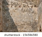 old, dirty, grungy wall - stock photo