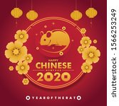 chinese new year 2020 greeting... | Shutterstock .eps vector #1566253249