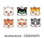 kitten heads | Shutterstock .eps vector #156644693