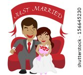 just married couple | Shutterstock .eps vector #156645230