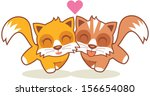 kitten happy  | Shutterstock .eps vector #156654080