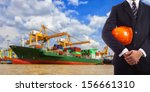 shipping port in thailand. | Shutterstock . vector #156661310
