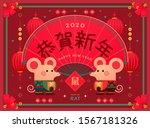 lovely year of the rat flat... | Shutterstock .eps vector #1567181326