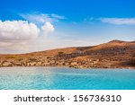 according to legend   a bay  ... | Shutterstock . vector #156736310