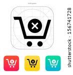 shopping cart delete icon....