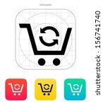 exchange of product icon....