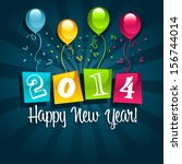 colorful 2014 new year card... | Shutterstock .eps vector #156744014