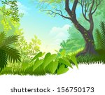 amazon rain forest | Shutterstock .eps vector #156750173
