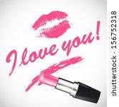 vector pink lipstick  space for ... | Shutterstock .eps vector #156752318
