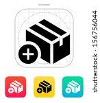 add box icon. vector...