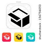 open box icon. vector...