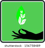 save green energy | Shutterstock .eps vector #156758489