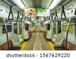 yamanashi  japan   nov 15  2019 ... | Shutterstock . vector #1567629220