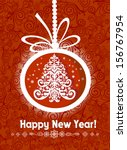 vintage card with christmas... | Shutterstock .eps vector #156767954