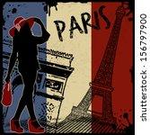 Paris Vintage Grunge Poster ...