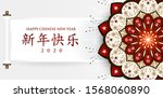 happy chinese new year 2020 of... | Shutterstock .eps vector #1568060890