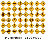 warning traffic signs vector set | Shutterstock .eps vector #156834980