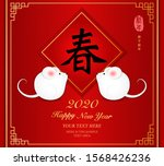 2020 happy chinese new year of... | Shutterstock .eps vector #1568426236