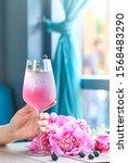fresh cocktail. fresh summer... | Shutterstock . vector #1568483290