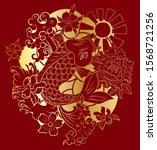japanese koi fish carp with... | Shutterstock .eps vector #1568721256