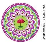 lotus flower | Shutterstock . vector #156884756
