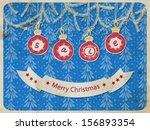 hand   drawn fir branch...   Shutterstock .eps vector #156893354