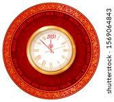 festive rounded design for... | Shutterstock .eps vector #1569064843