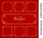 asian frame set in vintage... | Shutterstock .eps vector #1569124363