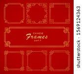 asian frame set in vintage... | Shutterstock .eps vector #1569124363