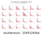 asian corner set in vintage... | Shutterstock .eps vector #1569124366