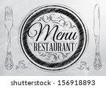 menu restaurant lettering on a...   Shutterstock .eps vector #156918893