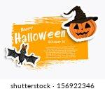 halloween background  | Shutterstock .eps vector #156922346