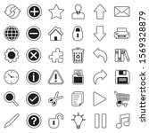 toolbar icons. line with fill...   Shutterstock .eps vector #1569328879