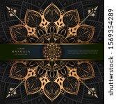 luxury mandala art with golden... | Shutterstock .eps vector #1569354289