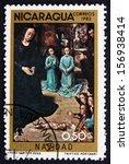 nicaragua   circa 1983  a stamp ...   Shutterstock . vector #156938414
