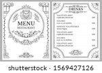 restaurant menu design vector... | Shutterstock .eps vector #1569427126