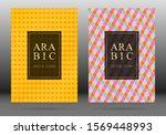 turkish pattern vector cover... | Shutterstock .eps vector #1569448993