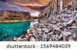 Studlagil Basalt Canyon ...