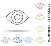 red eye sign in multi color... | Shutterstock .eps vector #1569532993