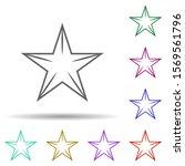 star multi color icon. simple...