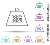 cargo multi color icon. simple...