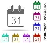 deadline in multi color style...